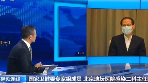 国家卫健委专家:武汉病死率高与医疗资源紧张有关