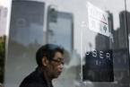 Uber收缩外卖业务战线  将盈利目标提至今年底