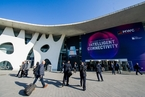 Chinese Firms Still Planning to Attend World's Biggest Telecom Show Despite Virus Restrictions