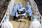 When Will Coronavirus Turning Point Arrive?