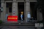 武汉的防疫现状与未来