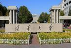 北京高校防控疫情 清華推進在線教學
