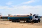受疫情影响 中国LNG现货价创历史新低