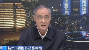 杭州市委副书记:用大数据监测返工人员健康情况