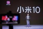 小米10系列涨价超千元 能否冲击高端市场?
