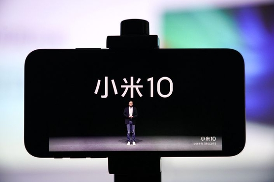 Xiaomi Pushes Envelope With Pricey New Smartphone Series