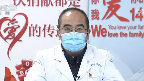 武汉金银潭医院院长:康复者血浆疗法收益大于风险