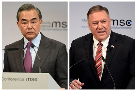 Opinion: Sino-U.S. Conflict Enters Dangerous New Territory — Intelligence