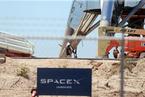 T早报|SpaceX计划送4名游客进入太空;工信部称可通过短信提供行程证明;高通发布新一代5纳米5G基带芯片