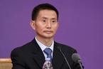 国家发改委:广东、上海等地规模以上工业企业复工率超50%