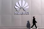 T早报|华为已获91个5G商用合同;中国移动5G套餐用户数超673万;微软计划未来5年在墨西哥投资11亿美元