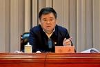 河南原副省长徐光被决定逮捕