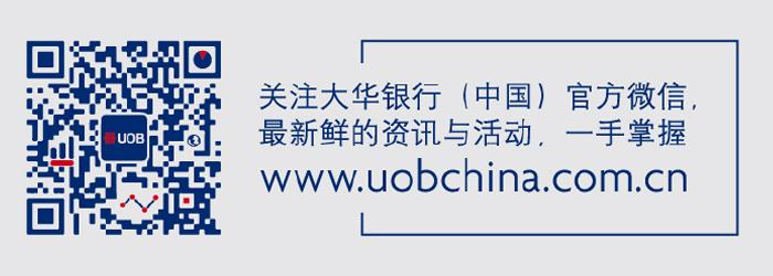 0224上刊-1P市场企划-大华银行-图2