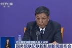 司法部:湖北山东浙江5个监牢产生感染 今朝没有重症病例