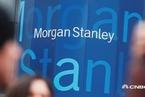 【华尔街原声】摩根士丹利以130亿美元全股票收购E*Trade
