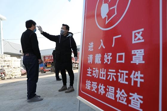 In Depth: China's Titanic Challenge Curing Virus-Stricken Economy