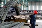 能源内参|钢铁、有色企业复工率分别达67.4%和86.3%;三峡集团25个新能源项目开工 总投资580亿