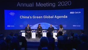 【财新时间】达沃斯财新辩论:中国的全球绿色领导力