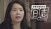 【疫情前线日志②】记者萧辉:拯救失序的红会医院