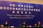 中国—世卫考察组通报考察结果 全文揭示疫情发展与应对