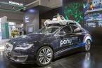 中国自动驾驶公司小马智行获丰田汽车4亿美元投资