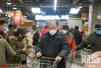 全国累计六家超市现新冠病例 疾控中心提醒只买不逛