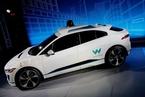 Waymo启动外部融资 首轮吸金22.5亿美元