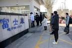 劉揚偉稱未因疫情加速撤離大陸 預計富士康3月底恢復正常產能