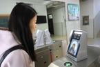 个人信息安全国标更新 强化规制人脸识别