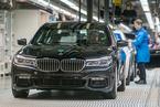 欧洲汽车工业几近停滞 宝马称疫情将削薄利润