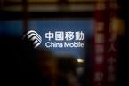中国移动5G基站集采开标  华为独揽一半份额