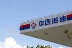 中海油将大幅下调2020年产量和资本开支