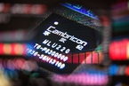 AI芯片独角兽寒武纪冲科创板 4.4亿营收能否撑起280亿估值?