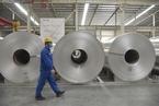 三地股价创十余年新低 中国铝业2020年发展承压