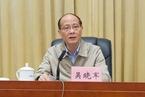 人事不雅察|半年两度履新 江西省委常委吴晓军任南昌市委书记
