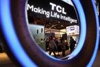 TCL科技正寻找并购机会 董事长李东生谈标的选择逻辑