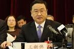 人事不雅察|曾邀习近平考察华夏 郑州市长王新伟升任河南副省长