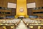 联合国将采用腾讯产品了解全球民众对未来看法