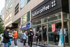 """瑞幸咖啡被""""抢购"""" 股东和高管已套现?"""