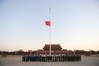 全國人民深切悼念抗擊新冠疫情犧牲烈士和逝世同胞 習近平等在京出席哀悼活動