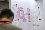 数家AI公司披露亿元融资 能否熬过下游需求退潮