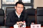 人事不雅察|43岁升任西藏副主席 任维成最年青高官