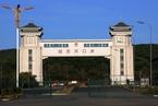 黑龙江境外输入确诊病例达87例 绥芬河港口通道临时封闭