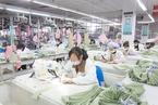 商务部:纺织服装等消费品出口短期受到较大冲击