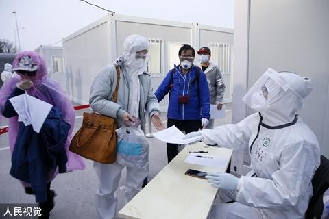 国家卫健委:4月21日新增确诊病例30例 无症状感染者42例