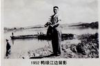阎阳生专栏|老父百年回首:朝鲜战争中美谈判轶事