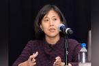 美媒称华裔戴琪有望出任美国贸易代表 曾负责与中国争讼