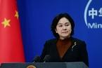 世卫报告称去年1月中国有关部门可以做得更好 中方回应