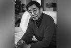 老舍之子舒乙去世,享年86岁