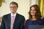 比尔及梅琳达盖茨夫妇宣布离婚 称不再相信彼此能共同成长